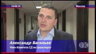 Александр Васильев о законодательстве, направленном на развитие автоспорта в РФ