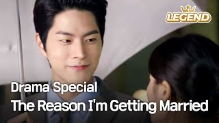The Reason I'm Getting Married | 내가 결혼하는 이유 [2014 Drama  Special / ENG / 2014.04.11] thumbnail