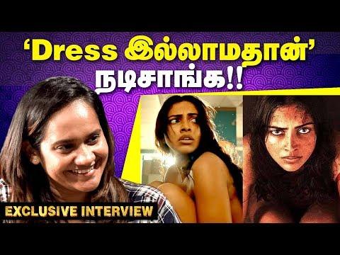 கடைசில அவங்க Dress போட்டா போதும்னு இருந்தது | AADAI Costume Designer Kavitha Exclusive | Cine Ulagam