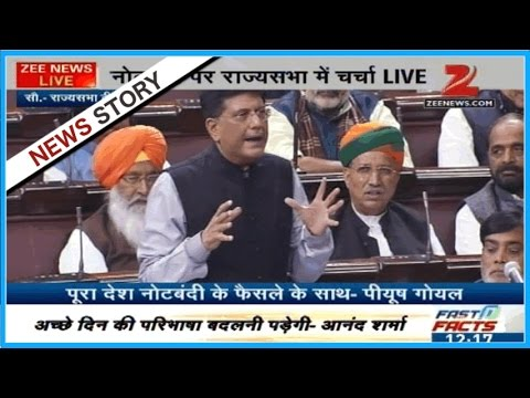 Watch : Union minister Piyush Goyal answers question on demonetisation