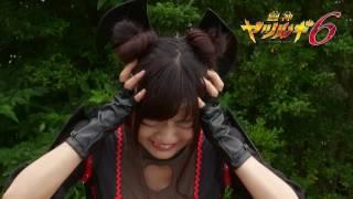 鳳神ヤツルギ6 第7話-予告 「激突!女戦士VS女怪人!」 あらすじ 打倒ヤ...