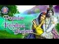 redmi 5a camera shoot janmastmi Krishna ji, song O Palan Hare Nirgun O nyare