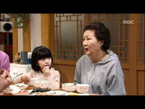 Cheer Up on Love, 6회, EP06, 02