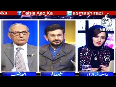 Faisla Aap Ka - 2 January 2017 - Aaj News