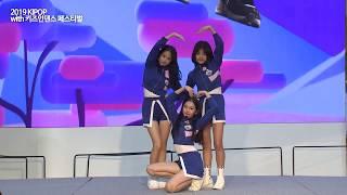 [키즈인댄스] 제6회 키즈인댄스 페스티벌 공연 01_유…