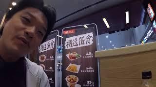 【上海一人旅】#1出国と今回の旅の目的【上海ヲタク旅】