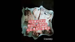 에어프라이기요리/닭날개.다리#닭가슴살수제비#도선화ccm