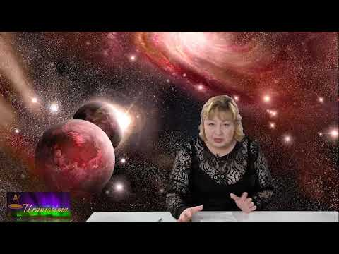 Horoscop acvaria aquarius saptamanal