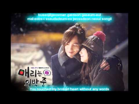 [ENG+ROM] Jang Geun Suk - My Precious [Mary Stayed Out All Night OST]