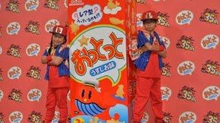 謎のラッパーTAKATSU-KING、新曲初披露、関ジャニ∞の村上さんですか?www