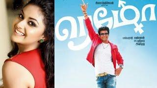 REMO Music Review | Anirudh | Sivakarthikeyan | Keerthy Suresh