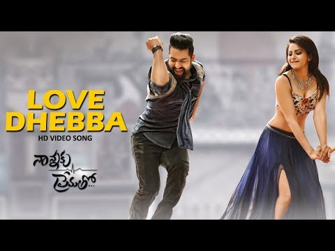 Love Dhebba Full Video Song || Nannaku Prematho || Jr Ntr, Rakul Preet Singh