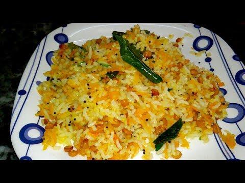 கேரட் சாதம்/Carrot Rice/Kids Lunch Box Recipe/Quick and Healthy Food