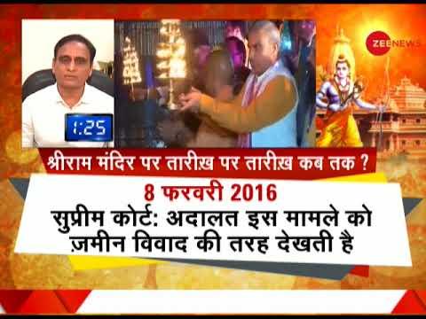 Taal Thok Ke: How many hearing dates for Ayodhya Ramjanmabhoomi-Babri Masjid case?