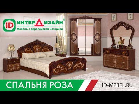 Спальня РОЗА | Мебель в стиле БАРОККО от итальянских дизайнеров