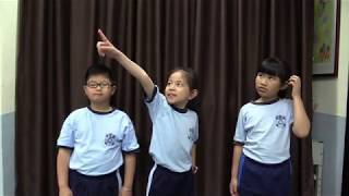 Publication Date: 2018-04-26 | Video Title: 育賢學校_初小組_狐假虎威