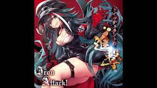 IRON ATTACK! - ソロモンのNightmare