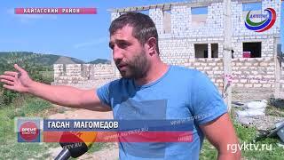 Жители села Маджалис борются с природой за сохранность своих домов