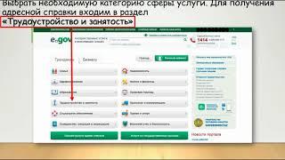 СКО 32 Покрокова інструкція з допомогою ЕЦП УКР