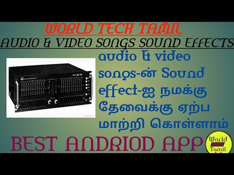 Equalizer apk mobile songs sound effect(new update)