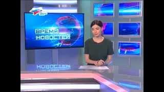 Фото Новые автомобили от министра связи и массовых коммуникаций России