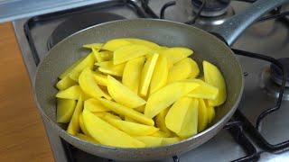 Я жарю картошку только так Все дело в крышке Мой топовый рецепт жарки картофеля