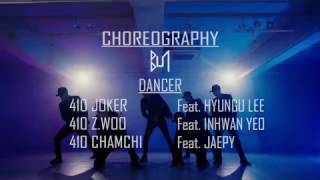 USHER - YEAH (Choreography by 410BUM) FROM. POTEN410 / 포텐 | 윤여범