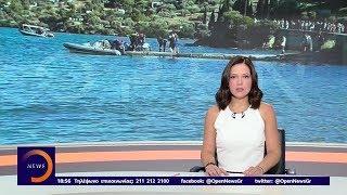Κεντρικό Δελτίο 20/8/2019 | OPEN TV