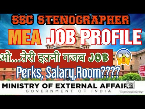 #ssc#steno#sscsteno2019 Ministry Of External Affairs Stenographer Handsome Job Profile #salary#perks