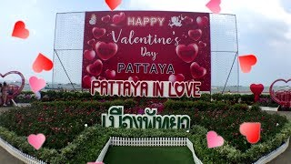 วาเลนไทน์ Valentine Jack Style J You're So