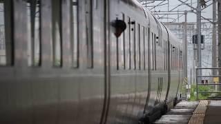 青い森鉄道 EF81形+E26系9011レ「カシオペア紀行」 八戸駅到着 2017年7月16日