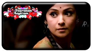 Vaaranam Aayiram Movie | Scenes | Simran enquires about Suriya | Sameera Reddy | Gautham Menon