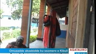 Omuzadde akaabidde ku ssomero e Kibuli thumbnail