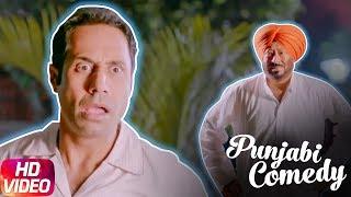 Punjabi Comedy Scene (Part 5) | Jaswinder Bhalla | Binnu Dhillon