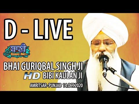 D-Live-Bhai-Guriqbal-Singh-Ji-Bibi-Kaulan-Ji-From-Amritsar-Punjab-14-October-2020