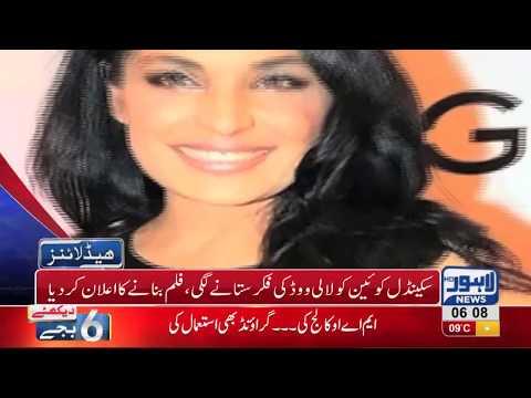06 AM Headlines Lahore News HD – 15th December 2018
