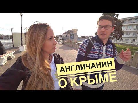 """Друг из Оксфорда. Как у """"Англичанина"""" в Крыму отнимают землю. Crimea thumbnail"""