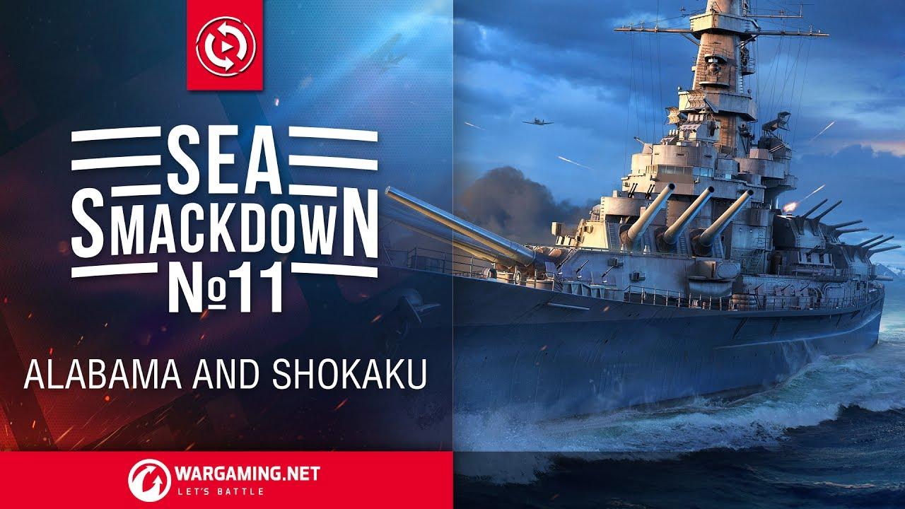 World of Warships – Sea Smackdown #11