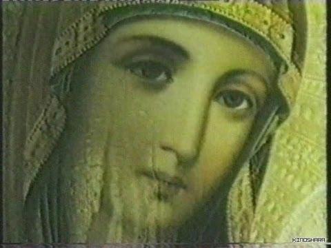 Плачут Богородицы образа... Юлия Славянская.