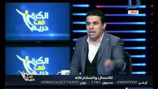 العاشرة مساء|رضا عبد العال المدرب ابو بدلة فاشل