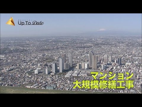 tvk【神奈川ビジネス Up To Date】公式 大和・佐藤正道 代表取締役 2017.12.4放送