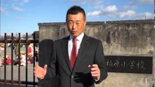 春日井市立松山小学校