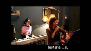 青木香雪 - JapaneseClass.jp