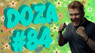 COUB DOZA #84 / Best Cube, лучшие приколы 2020 / Тест на психику / Коубы и coube от  Дозы Смеха
