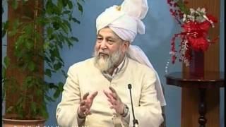 Urdu Tarjamatul Quran Class #74, Surah Maaidah v. 111-121, Islam Ahmadiyyat