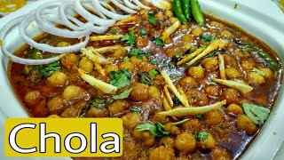 CHOLA MASALA RECIPE || Aise Banaye  Quick  easy and Delicious, *By Zaika e Lucknow*