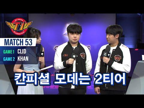 Clid, Khan 인터뷰   진에어 vs SKT   07.19   2019 LCK 서머
