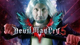 Devil May Cry 5 - recenzja quaza