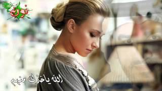 حسين الجسمي وتبقي لي… ...H