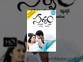 Sarvam Telugu Full Movie | Arya, Trisha Krishnan, Chakravarthy | Vishnuvardhan | Yuvan Shankar Raja